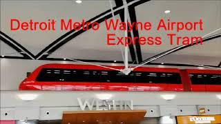 デトロイト空港 エクスプレストラム( ExpressTram )