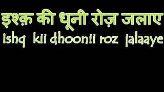 Hindi songs - Mast Magan - मस्त मगन - lyrics + transliteration + translation Mp3