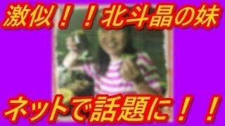 チャンネル登録お願いします! ⇒ 元プロレスラーでタレントの北斗晶(49...