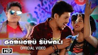 Gabhoru Suwali   Tushar Arjun   Siddhant   Lonishri   Mounita   Latest Assamese Song 2018