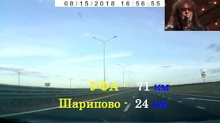 18ННовгород-Novokuznetsk 2018 (Kushnarenkovo)