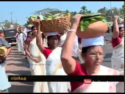 Kasaragod  palakunnu temple festival | സ്ത്രീകളുടെ കലംകനിപ്പ് ഉത്സവം