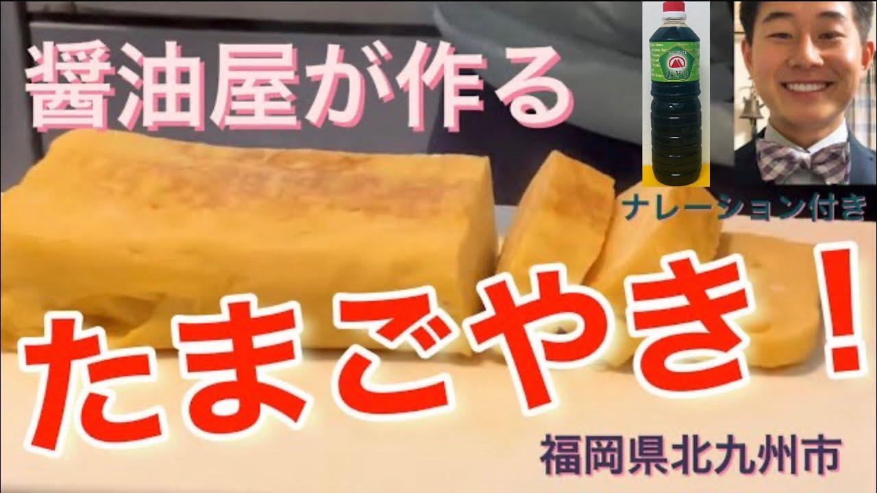 巻き 卵 手 寿司
