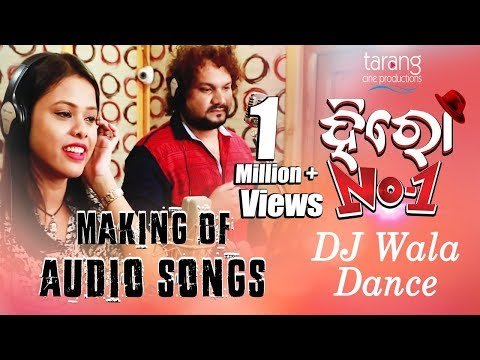 DJ Wala Dance Song || Studio Making || Hero No 1 || Human Sagar, Antara Chakrabarty - TCP