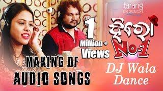 DJ Wala Dance Song || Studio Making || Hero No 1 || Human Sagar, Antara Chakrabarty - TCP