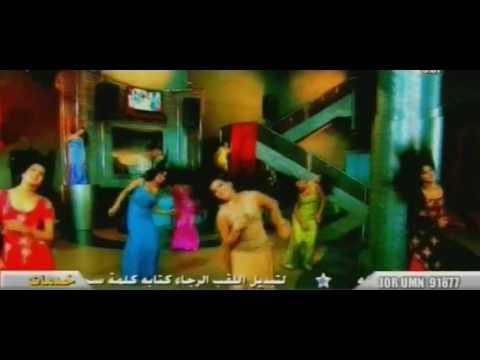 Ala Saad - Al Tofaha علاء سعد - التفاحة