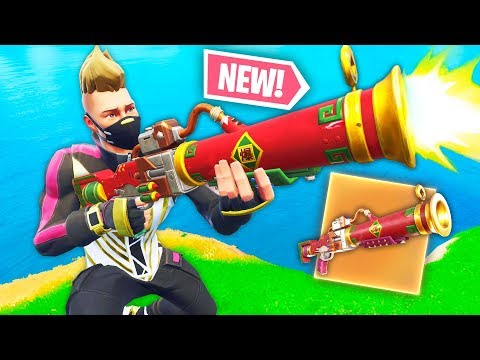 *NEW* LEAKED SHOTGUN In BATTLE ROYALE..!!!   Fortnite Funny and Best Moments Ep.205