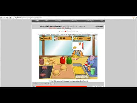 Spongebob Krabby Patty Dash Game Bot