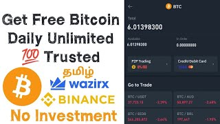 Bitcoin Mining - Get FREE Daily Unlimited Bitcoin | Earn Money from Bitcoin | Crypto Tab Browser