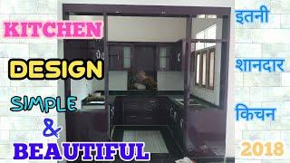 Low Cost Kitchen  Low budget modular kitchen design  modular kitchen price   in Hisar Haryana(India)