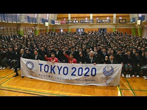 В Токио запустили образовательную программу к Олимпиаде 2020 (новости)