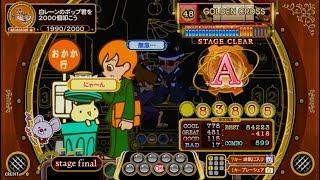 {pop'n music うさぎと猫と少年の夢] GOLDEN CROSS EX 8.38