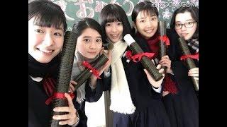 桜田ひより、白石聖・小野莉奈らとの卒業写真公開 拡大写真 桜田ひより...