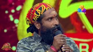 ഒരു വിത്യസ്ത പ്രകടനം..!! | Comedy Utsavam | Viral Cuts