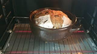 통밀빵  건강빵!  뚝배기  오븐구이