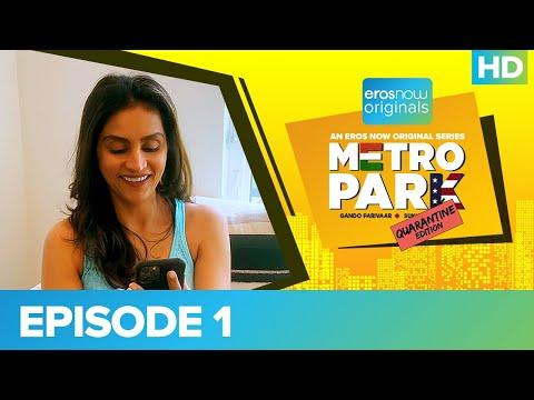 Metro Park -