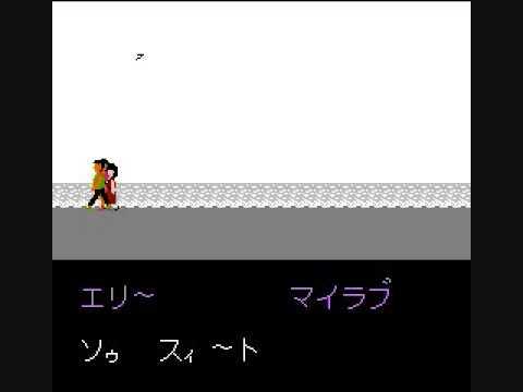 Ellie my Love in NES いとしのエリー カラオケスタジオ版