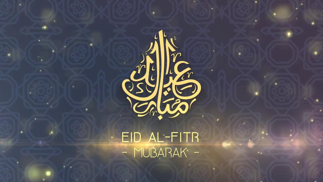 Good Idul Fitri Eid Al-Fitr Decorations - maxresdefault  You Should Have_48835 .jpg
