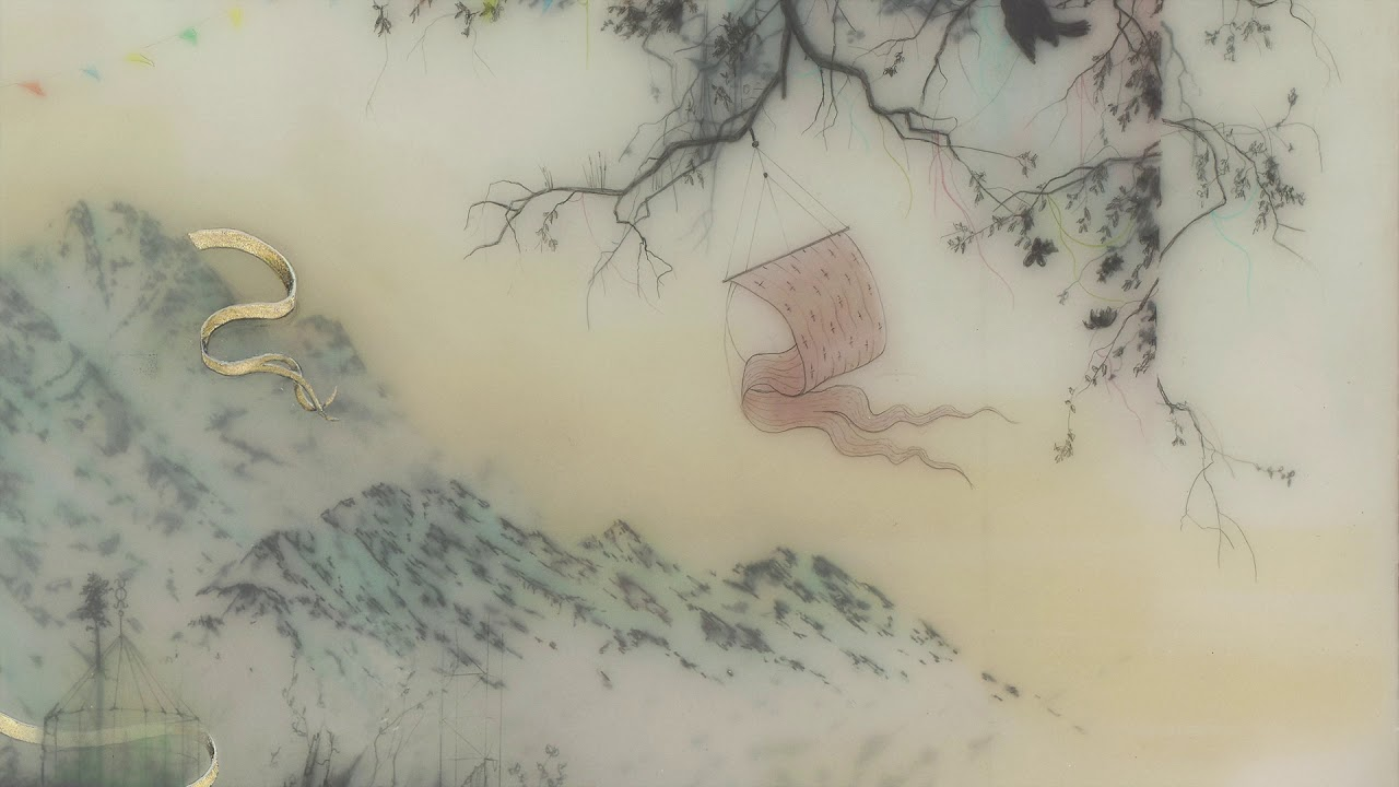 Download Novo Amor - Oh, Round Lake (official audio)