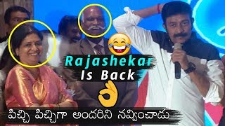 Hero Rajasekhar FUNNY Speech at MAA New Executive Committee Oath Taking Ceremony | Daily Culture thumbnail