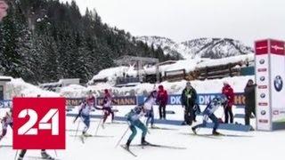 ВАДА подозревает президента Международного союза биатлонистов в получении взятки от России - Росси…