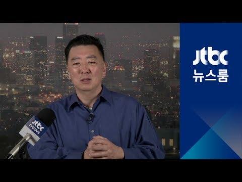 """김경준 """"BBK 실소유주 증거…금융거래내역 공개할수도"""""""