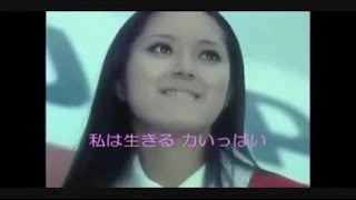 藤田淑子 - 美しきチャレンジャー