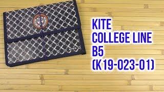 Розпакування Kite College Line B5 К19-023-01