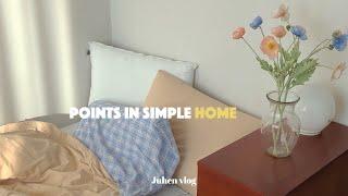 vlog, 이사하고 단순했던 방에 컬러감 주기 • 5평…