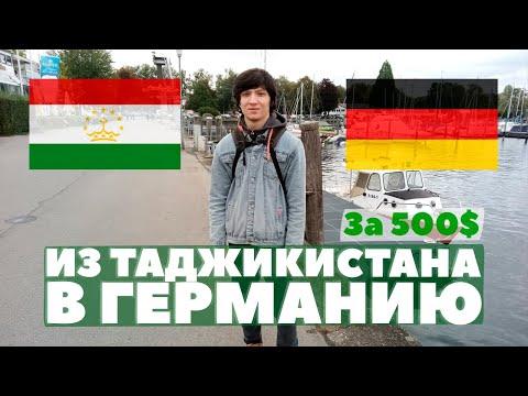 Из Таджикистана в Германию, Социальный год в Германии BFD, Волонтерская программа в Германии 2020
