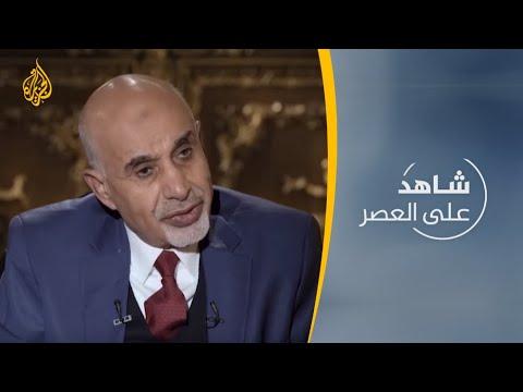 شاهد على العصر- د. محمد المقريف  - نشر قبل 6 ساعة