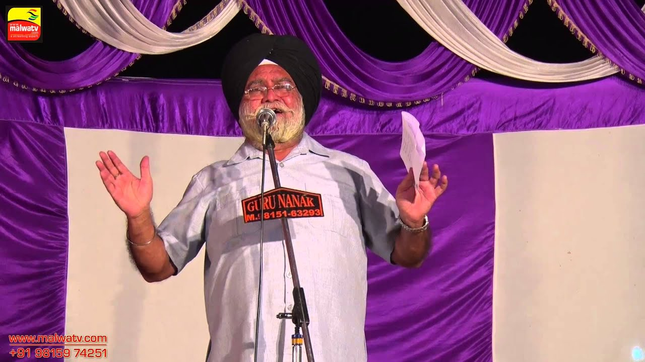 NURDIN - PIND KILA KAVI SANTOKH SINGH ( Tarntaran)-2015, 19th Sep. ! KAVI DARWAR ! Part 4th.