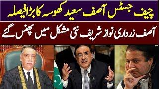 CJP Asif Saeed Khosa Ka Bara Faisla - Asif Zardari Nawaz Sharif New Mushkil Ma  21 Jan 2019