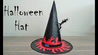 How to make Halloween Hat, DIY Witch Hat/ Halloween Crafts