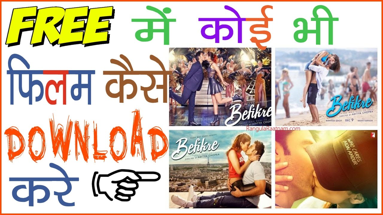 How To Download New Release Movies On Release Date In Hd [hindi  ���िन्दी]
