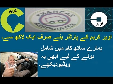 how to become careem,uber partner in Karachi Pakistan investment plan