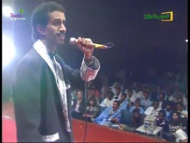 """""""على درب الجدود نغني للوطن"""" - الفنان ياسين ولد النانه - أرشيف قناة الموريتانية"""