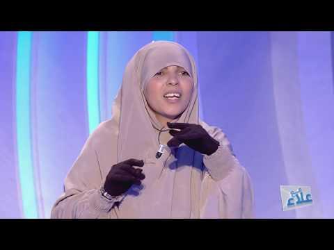 Maa Ala S01 Episode 07 16-11-2018 Partie 02