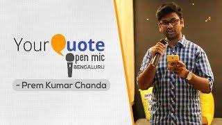 'I'm Tired' & 'Love Appetite' by Prem Kumar Chanda | English Poetry | YQ - Bengaluru (Open Mic 2)