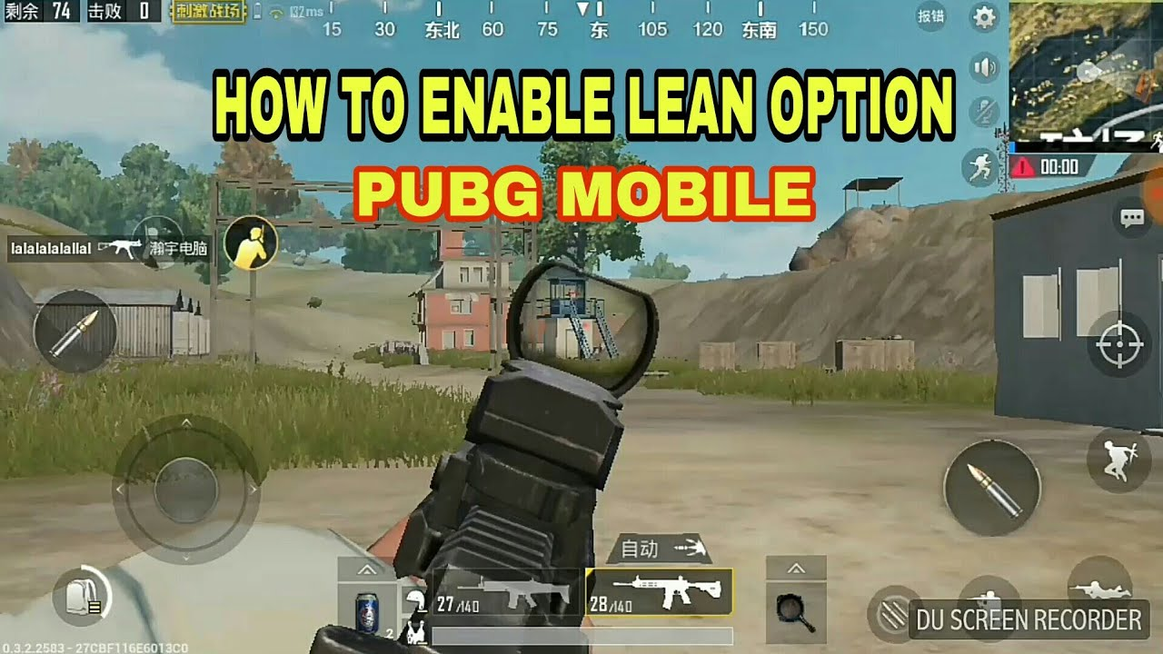 Pubg Hdr Not Working: How To Enable Lean Option In PUBG MOBILE.