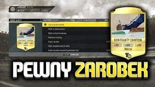 FIFA 17 i NISZA HANDLOWA, czyli PEWNY ZAROBEK!