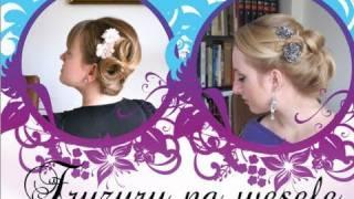 ★ FRYZURY NA WESELE ★ ŚLUB, ELEGANCKIE KOKI / ELEGANT WEDDING PROM HAIRSTYLES  BY STYLIZACJE★