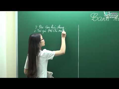 [ Ngữ văn lớp 7] - Cảnh khuya - Cô Thiên Hương