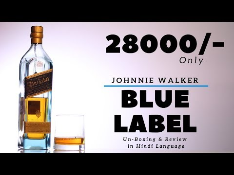 Blue Label Unboxing & Review in Hindi   Johnnie Walker Blue Label Unboxing & Review   Dada bartender