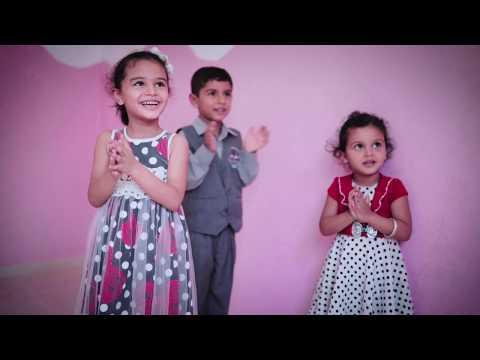 Rebuild Gaza 2017