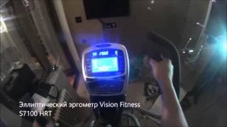 Эллиптический эргометр Vision Fitness S7100 HRT(Интернет магазин - https://zonasporta.com/ Эллиптический эргометр Vision Fitness S7100 HRT ..., 2016-04-04T09:05:09.000Z)