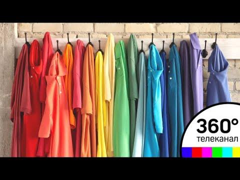 Kiabi устроила распродажу одежды из натуральных материалов