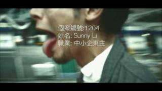 Sunny Li - Konew