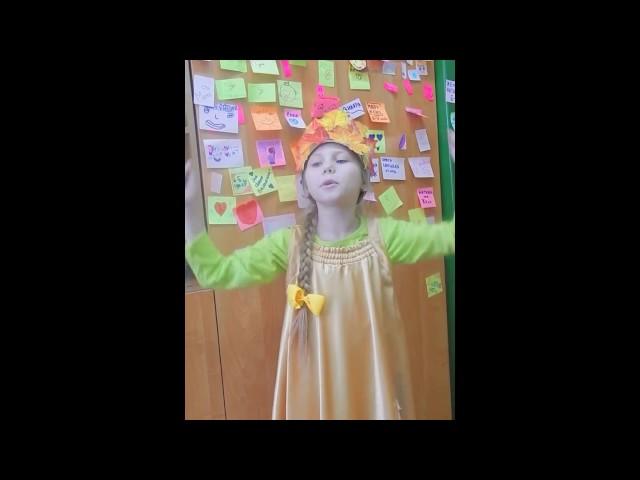 Изображение предпросмотра прочтения – ВикторияХораськина читает произведение «Листья (Пусть сосны иели…)» Ф.И.Тютчева