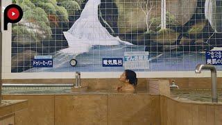 Sento: Hasunuma Onsen 6-16-11 Nishikamata, Ota-ku, Tokyo Gyoza: Nih...